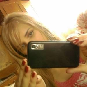 Poze cu Borntoloveyou