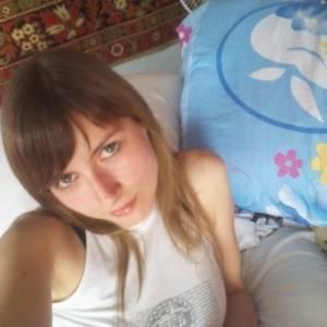 Poze cu Andreea4you