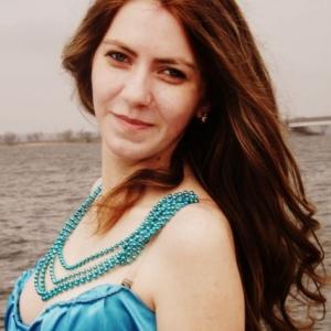 Auryka 33 ani Valcea - Matrimoniale Valcea - Matrimoniale cu poze