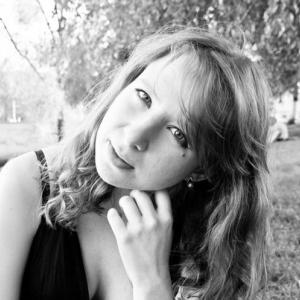 Madelaine 26 ani Olt - Matrimoniale Olt - Chat online