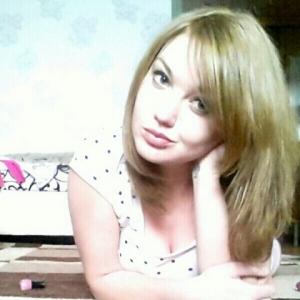 Lyana 33 ani Valcea - Matrimoniale Valcea - Matrimoniale cu poze