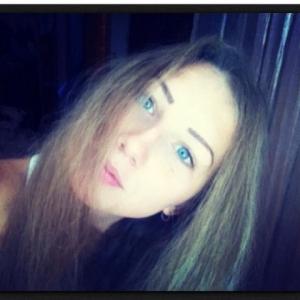 Iulia_ctin 21 ani Ilfov - Matrimoniale Ilfov - Anunturi gratuite femei singure