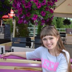 Crisstine4you 21 ani Brasov - Matrimoniale Brasov - Anunturi fete
