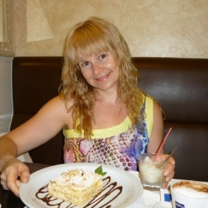 Gritty 31 ani Vrancea - Matrimoniale Vrancea - Chat online cu femei singure