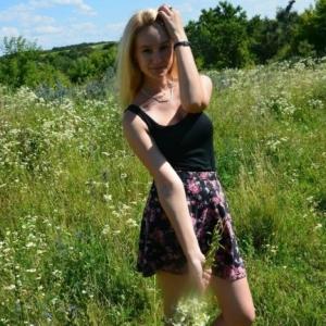 Deuta_draguta 30 ani Bucuresti - Matrimoniale Bucuresti - Femei singure