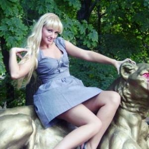 Irene_2008 30 ani Prahova - Matrimoniale Prahova - Femei cu numar de telefon si poze