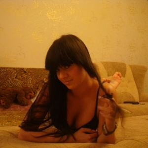 Antonia9126 35 ani Alba - Matrimoniale Alba - Site de dating
