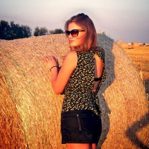 Simo_ecupidon 29 ani Bucuresti - Matrimoniale Bucuresti - Femei singure