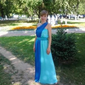 Alinushok 35 ani Bacau - Matrimoniale Bacau - Site de intalniri