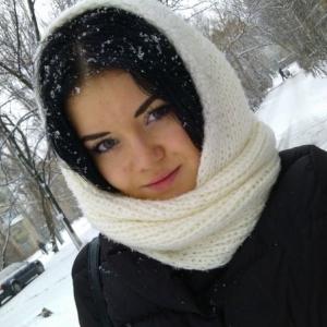 Anamaria53 34 ani Mehedinti - Matrimoniale Mehedinti - Site de matrimoniale online