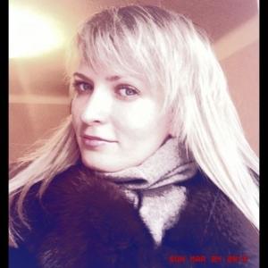 Blonda_zambetika 25 ani Ialomita - Matrimoniale Ialomita - Intalniri fete