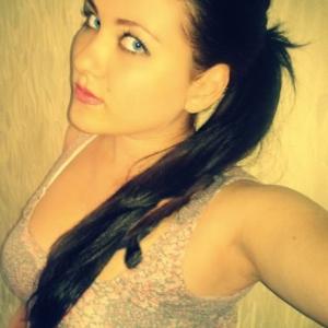 Luiza_antoanela 22 ani Olt - Matrimoniale Olt - Chat online