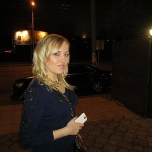 Jasmuheen 34 ani Timis - Matrimoniale Timis - Fete singure de la tara