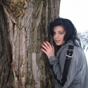 Elinas2008 24 ani Ilfov - Matrimoniale Ilfov - Anunturi gratuite femei singure