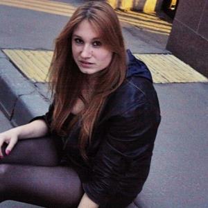 Danadumitru44 26 ani Suceava - Matrimoniale Suceava - Fete online