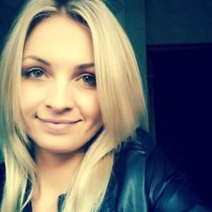 Dulcika87 22 ani Iasi - Matrimoniale Iasi - Femei serioase care vor casatorie