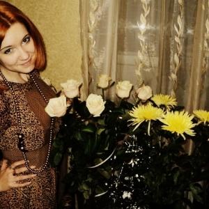 Mirry 36 ani Satu-Mare - Matrimoniale Satu-Mare - Intalniri femei singure