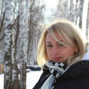 Aradiana 22 ani Valcea - Matrimoniale Valcea - Matrimoniale cu poze