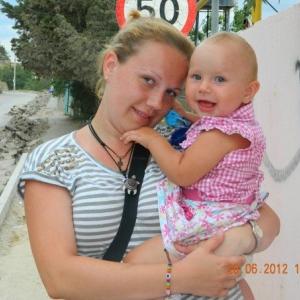 Lavinush17 30 ani Dolj - Matrimoniale Dolj - Femei singure cauta jumatatea