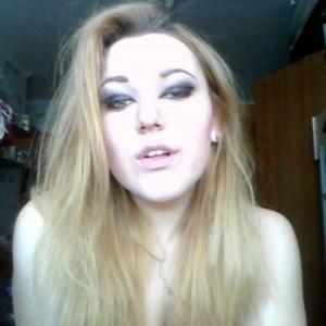Xeena_09 27 ani Bacau - Matrimoniale Bacau - Site de intalniri