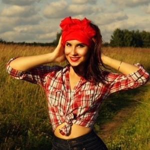Mariaanna 24 ani Vrancea - Matrimoniale Vrancea - Chat online cu femei singure