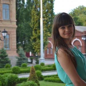 Blondy81 22 ani Valcea - Matrimoniale Valcea - Matrimoniale cu poze