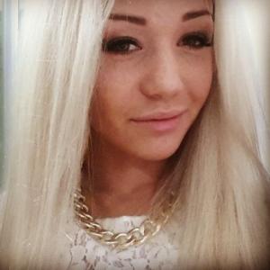Antonela 23 ani Olt - Matrimoniale Olt - Chat online