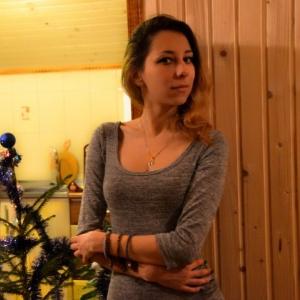 Maridinu 32 ani Vaslui - Matrimoniale Vaslui - Matrimoniale cu numar de telefon