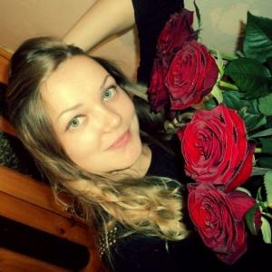 Petrid 28 ani Arges - Matrimoniale Arges - Matrimoniale femei singure