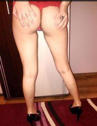 Rebeca femeie singura Tulcea - 24 ani