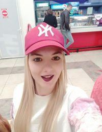 Karyna escorta Alba Iulia - 22 ani
