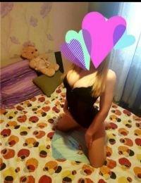Alexia publi24 Brasov - 24 ani