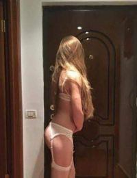 Cristina femeie singura Targu Jiu - 23 ani