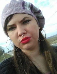 Silvia 21 ani Escorta din Tulcea