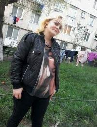 Andreea femeie singura deva - 25 ani